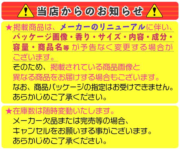【まとめ買い】【渋谷油脂】【SOC】SOC馬油スキンクリーム【80G】×36個セット(4974297270124)