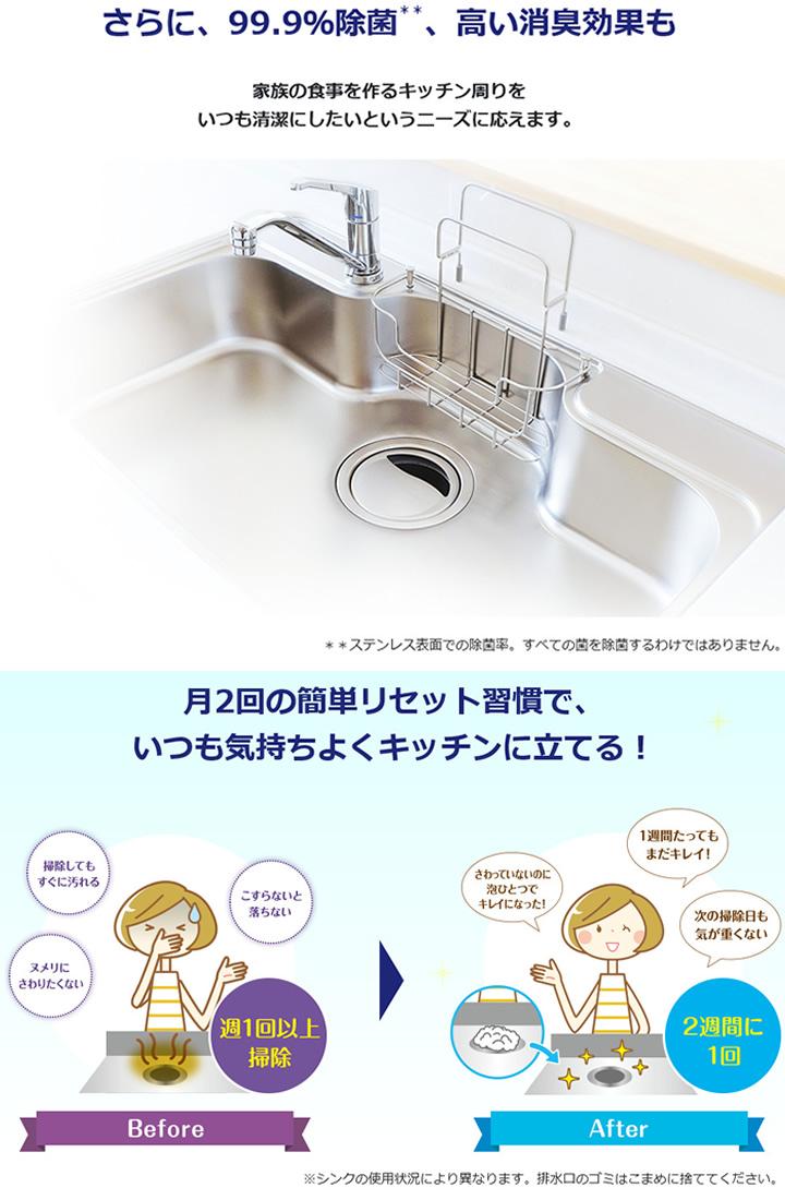【メール便】LION ライオン ルックプラス 清潔リセット 排水口まるごとクリーナー キッチン用 80g ×2個セット