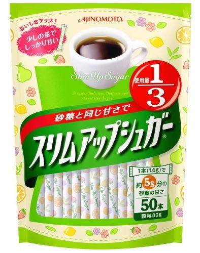 味の素 スリムアップシュガー スティック ×40個セット