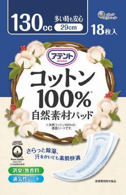 アテント コットン100%自然素材パッド 多い時も安心 18枚入 尿モレ・吸水ケア ×18個セット