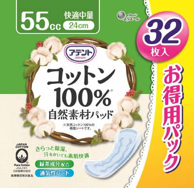 アテント コットン100%自然素材パッド 快適中量 大容量パック 32枚入 尿モレ・吸水ケア ×18個セット