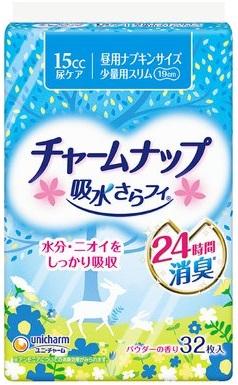ユニ・チャーム チャームナップ 吸水サラフィ 少量用 32枚入 ×24個セット