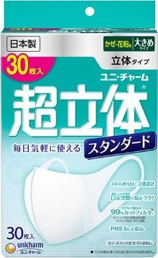 ユニ・チャーム 超立体マスク スタンダード 大きめ 30枚入 ×18個セット