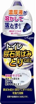 【送料込・まとめ買い×40個セット】 トイレ尿石黄ばみとりGEL 1個