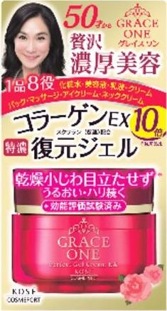 【送料込】 コーセーコスメポート グレイスワン 濃潤リペアジェル 100g ×36個セット