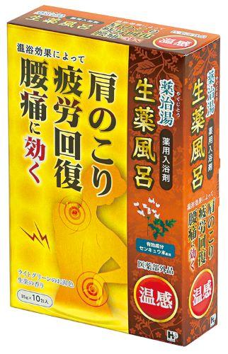 薬治湯 温感 薬用入浴剤 ×24個セット