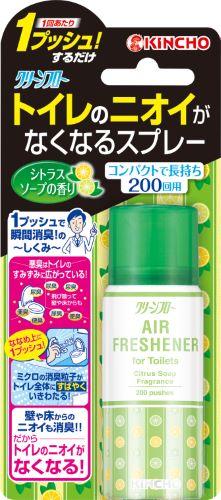【送料込・まとめ買い×24個セット】 大日本除虫菊・金鳥 クリーンフロー トイレのニオイがなくなるスプレー シトラスソープの香り 200回用 1個