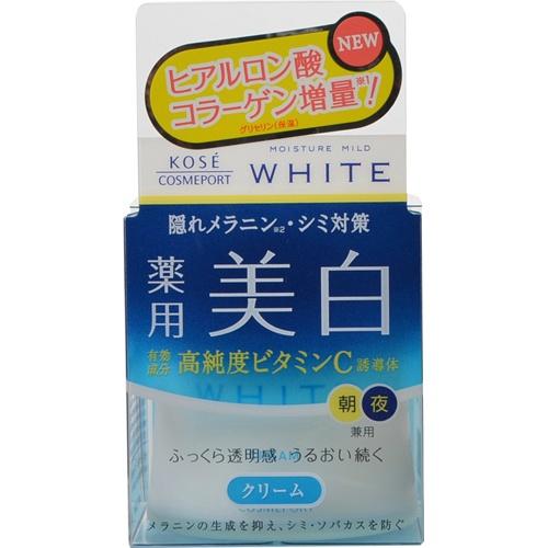 【送料込】 コーセーコスメポート モイスチュアマイルド ホワイト クリーム 55g ×36個セット