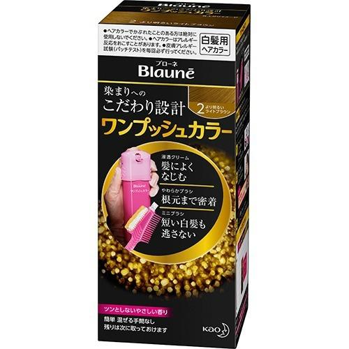 【送料込・まとめ買い×24個セット】花王 ブローネ ワンプッシュカラー 2 より明るいライトブラウン 80g