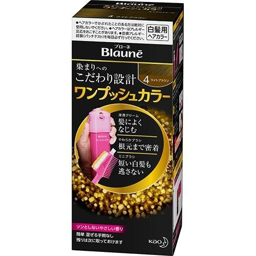 【送料無料・まとめ買い×24個セット】花王 ブローネ ワンプッシュカラー 4 ライトブラウン 80g