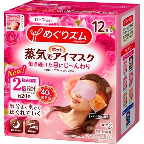 【送料無料・まとめ買い×12個セット】花王 めぐりズム 蒸気でホットアイマスク ローズの香り 12枚入