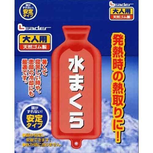 【送料無料・まとめ買い×24個セット】日進医療器 リーダー 水まくら 大人用 安定タイプ 1個入 1個