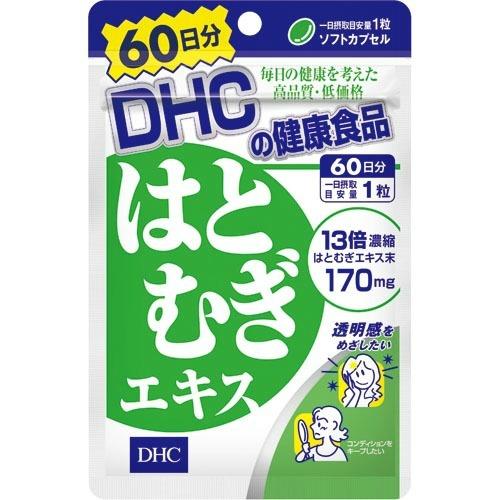 【送料無料・まとめ買い×48個セット】DHC 60日分 はとむぎエキス 60日分 60粒入 1個 1個, QQ-SMART:8037e0fe --- officewill.xsrv.jp