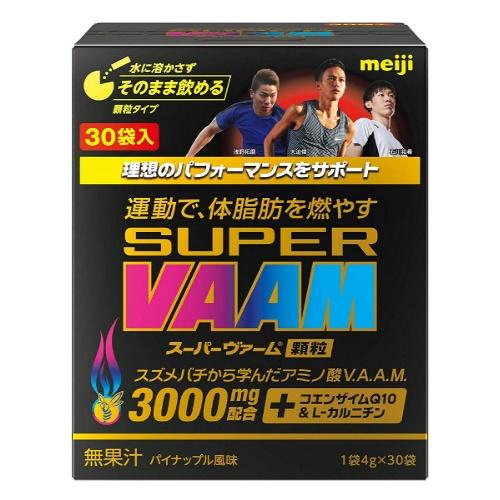 【送料無料・まとめ買い×6個セット】明治 スーパーヴァーム 顆粒 パイナップル味 4g×30袋入 1個