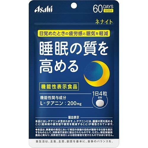 【送料無料・まとめ買い×5個セット】アサヒグループ食品 ネナイト 60日分 240粒入 1個