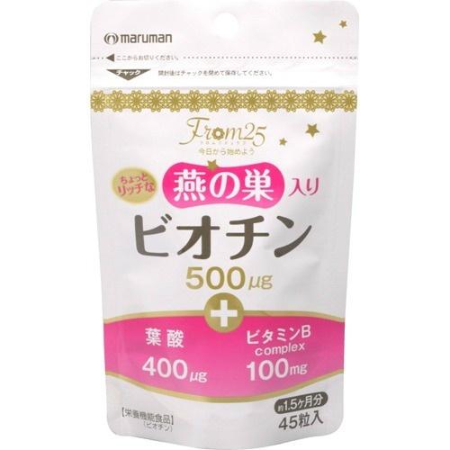 【送料無料・まとめ買い×100個セット】マルマン ビオチン500 45粒入 1個