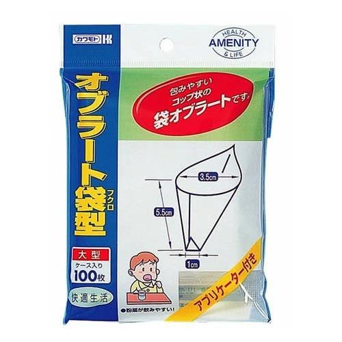 【送料無料・まとめ買い×24個セット】川本産業 オブラート 袋型 100枚入 1個