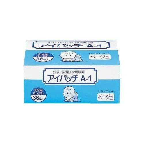 【送料無料・まとめ買い×60個セット】川本産業 アイパッチA1 ベージュ 乳児用 36枚入 1個