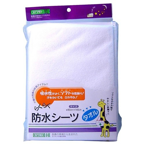 【送料無料・まとめ買い×24個セット】川本産業 らくらく防水シーツ タオル(1枚入) 1個