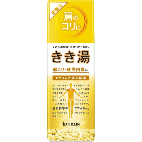 バスクリン きき湯 カリウム芒硝炭酸湯 ボトル 360g ×12個セット