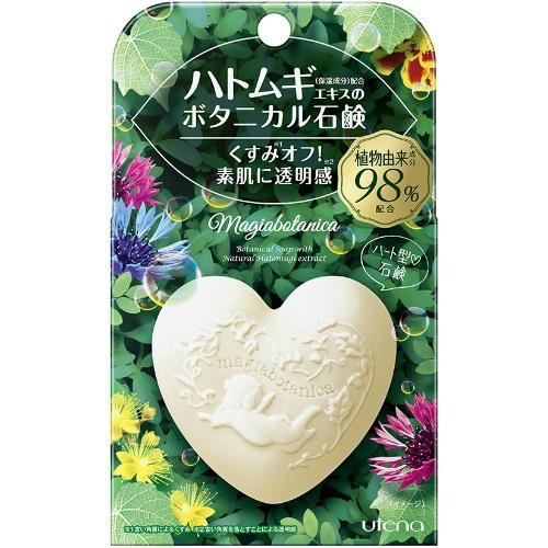 【送料込】 ウテナ ハトムギ マジアボタニカ ボタニカル石鹸 100g ×36個セット