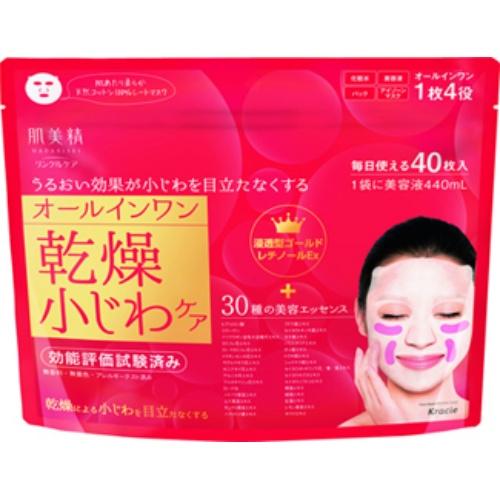 クラシエ 肌美精 肌美精 リンクルケア 美容液マスク 美容液マスク クラシエ 40枚入 ×18個セット, dn e-shop:c14d72ad --- officewill.xsrv.jp