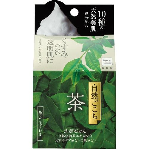 【予約販売品】 牛乳石鹸 自然ごこち 茶 牛乳石鹸 自然ごこち 茶 洗顔石けん 80g ×48個セット, CROSSROAD:510dc7ae --- konecti.dominiotemporario.com