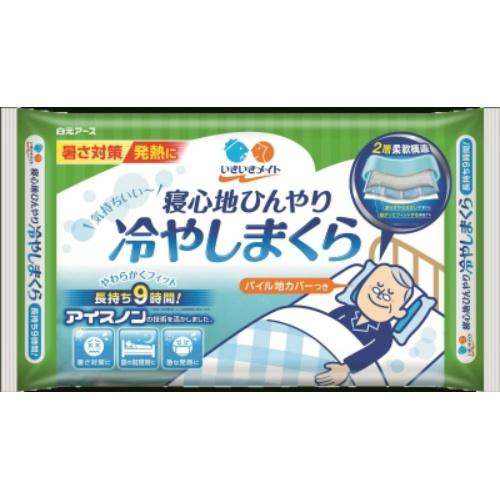 白元アース いきいきメイト 寝心地ひんやり 冷やしまくら ×10個セット