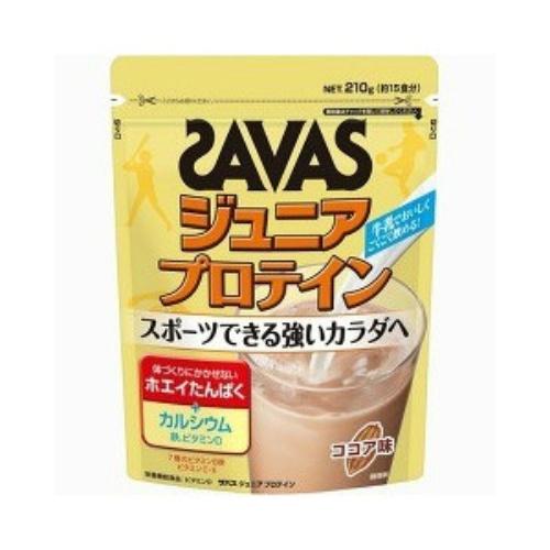 明治 ザバス SAVAS ジュニアプロテイン ココア味 210g 約15食 ×10個セット