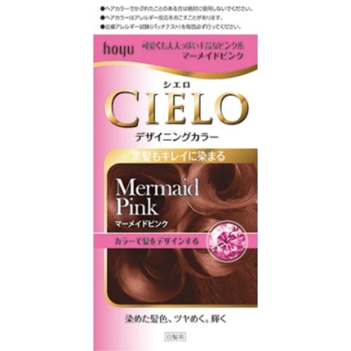 ホーユー シエロ デザイニングカラー マーメイドピンク ×27個セット