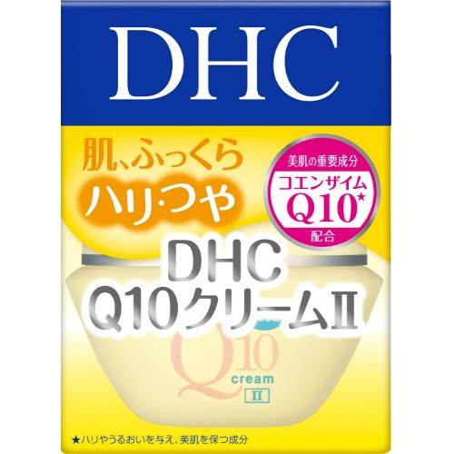DHC Q10クリーム SS 20g ×30個セット