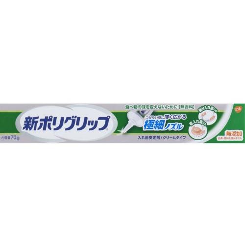 【送料込・まとめ買い×6個セット】 新ポリグリップ 極細ノズル 70g 入れ歯安定剤 1個