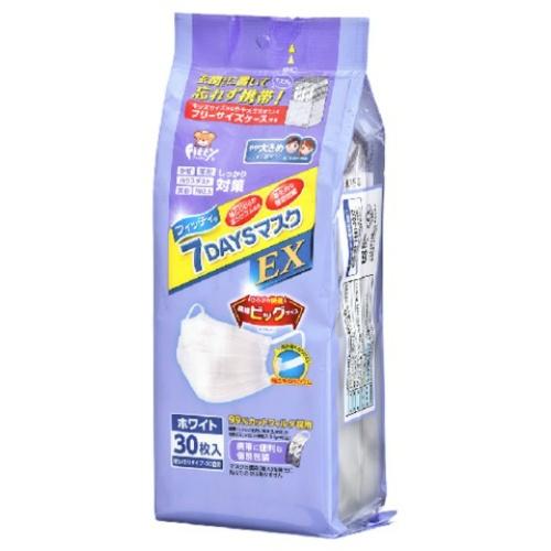 玉川衛材 フィッティ 7DAYSマスク EX 30枚入 ホワイト やや大きめサイズ エコノミーパック ケース付 ×48個セット