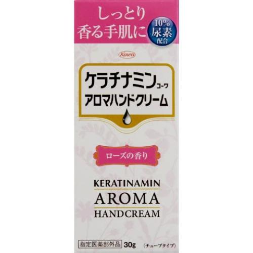 出色 しっとり香る手肌に 4987067249404 送料込 興和新薬 ケラチナミン ローズ アロマハンドクリーム ×120個セット 30g コーワ 豊富な品