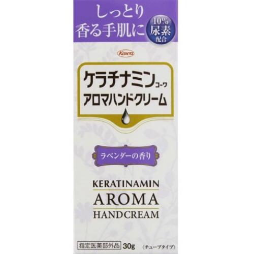 興和新薬 ケラチナミン コーワ アロマハンドクリーム ラベンダー 30g ×120個セット