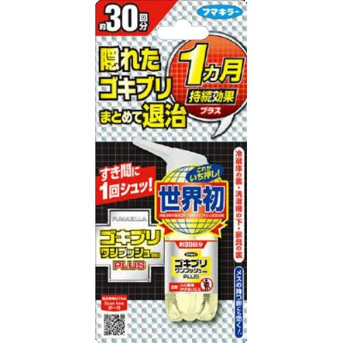 【送料込・まとめ買い×24個セット】 フマキラー ゴキブリワンプッシュプロ プラス 10ml 1個