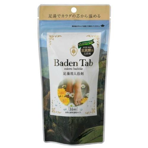 紀陽除虫菊 重炭酸入浴剤 BADEN TAB 足湯用 入浴剤 14錠 1個 ×60個セット