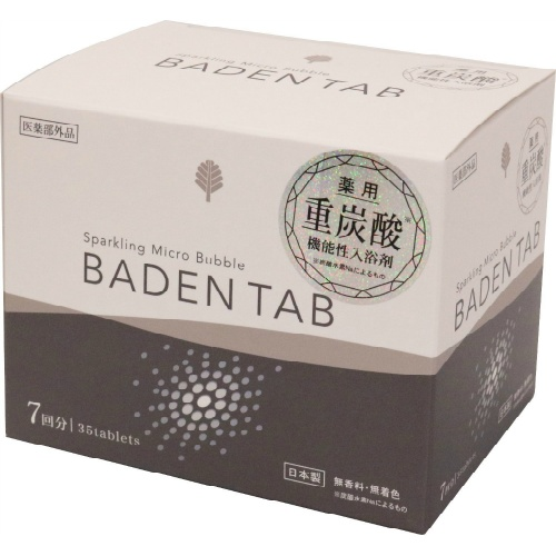 紀陽除虫菊 薬用重炭酸 機能性入浴剤 BADEN TAB 35錠入 1個 ×24個セット