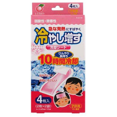 紀陽除虫菊 冷やし増す 冷却シート 子供用 ももの香り 4枚入 1個 ×120個セット