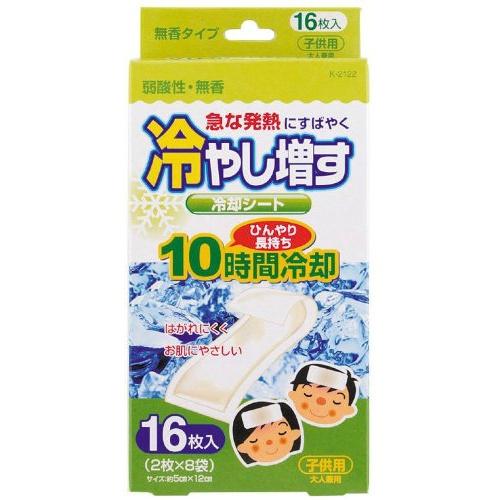 紀陽除虫菊 冷やし増す 冷却シート 子供用 無香 16枚入 1個 ×36個セット