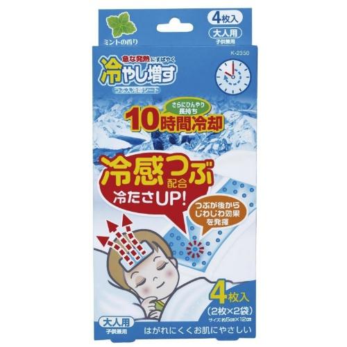 紀陽除虫菊 冷やし増す つぶ入冷却シート 大人用 ミントの香り 4枚入 1個 ×120個セット