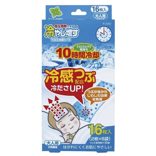 紀陽除虫菊 冷やし増す つぶ入冷却シート 大人用 ミントの香り 16枚 1個 ×36個セット