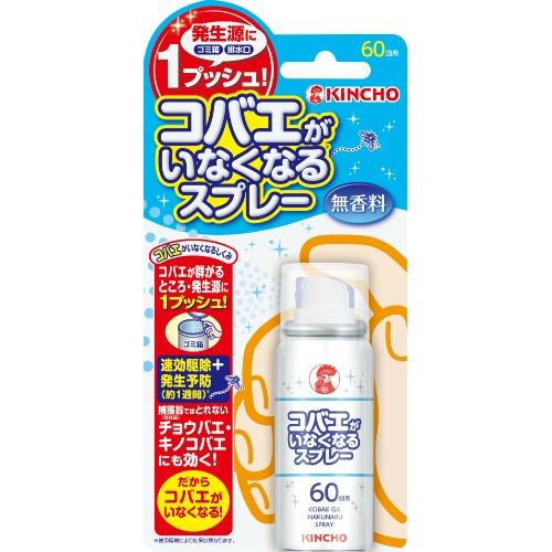 【送料込・まとめ買い×24個セット】 大日本除虫菊 コバエがいなくなるスプレー 60回用 14ml 1個