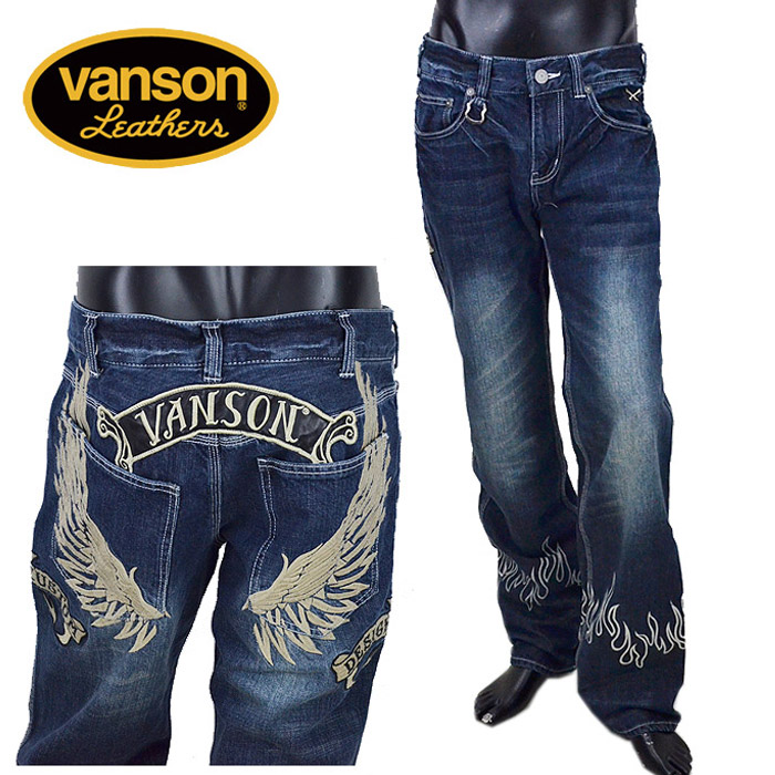 vanson(バンソン)ウィング刺繍 ロゴ  デニム ストレート ジーンズ SP-B-19【atrium102】