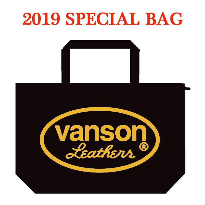 VANSON バンソン 2019年 SPECIALBAG