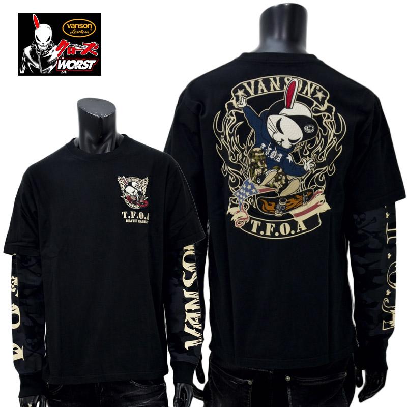 NE/CRV-931VANSON(バンソン)クローズワーストコラボ 武装戦線 デスラビット刺繍 スケーター 長袖Tシャツ【atrium102】
