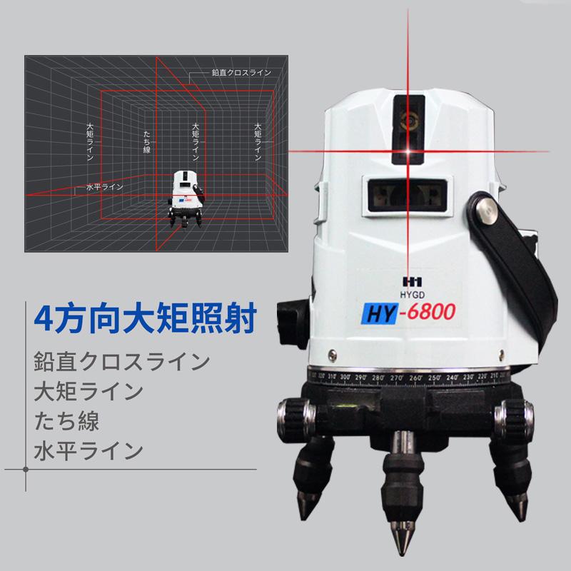 器 レーザー 水平