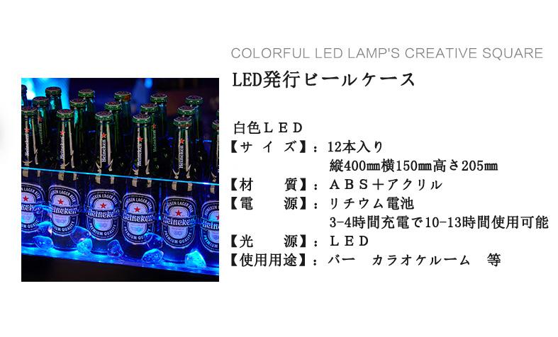 光る 充電式 LED アイスペール アイスバケツ ボトルクーラー シャンパンクーラー お洒落 お酒グッツ 氷入れ シンプル Bar バー バー用品