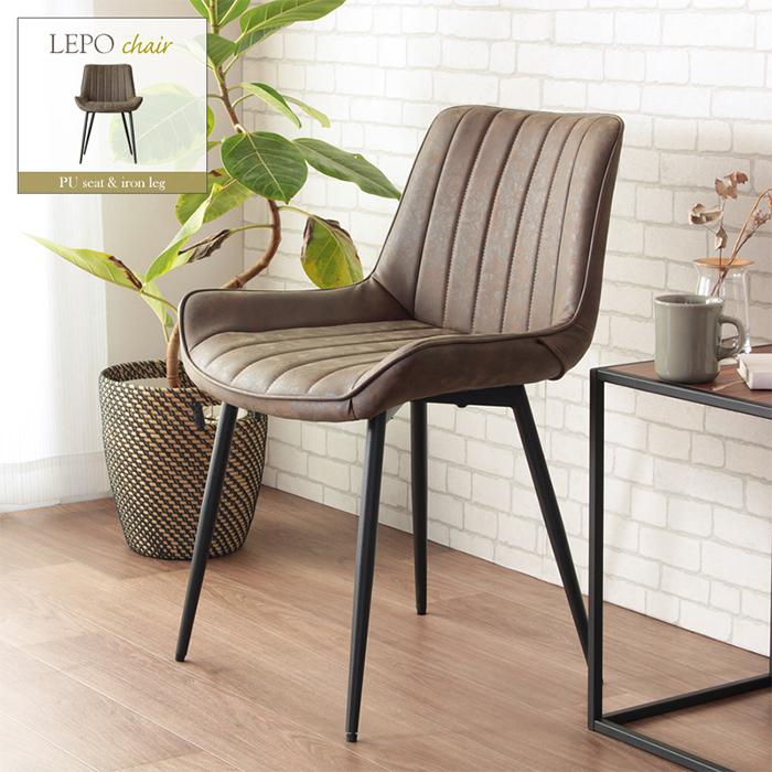 椅子 組立式 デザイン チェア ルポ IW-228BR 幅55x奥行53x高さ78cm 岩附