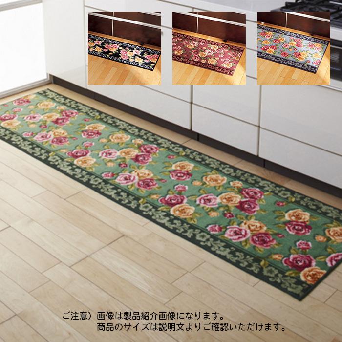 廊下マット エレガントローズ ELEGANT ROSE 国産 80x440cm 三愛繊維